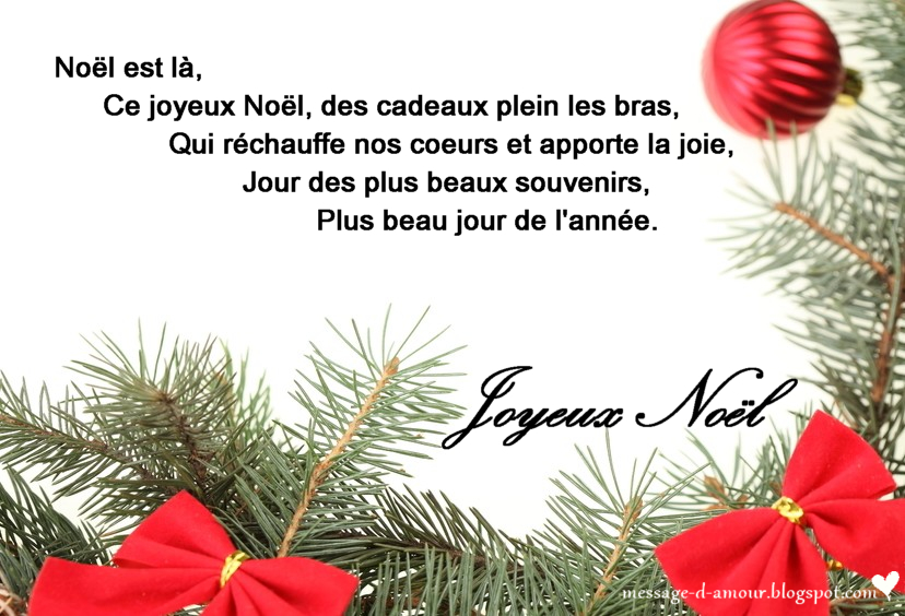 carte de voeux joyeux Noel 04