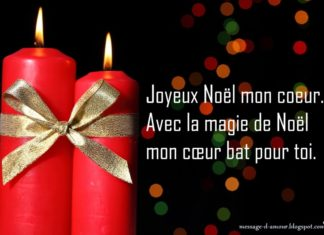 Message joyeux noel a son amour