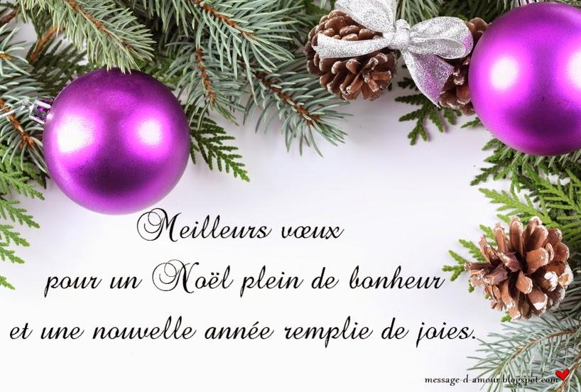 texte pour carte de noel Textes pour souhaiter un joyeux Noel   Message d'amour