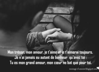 Sms Damour Pour Lui Pour Son Mari Ou Son Copain Message