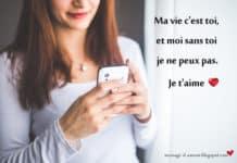 Petit SMS d'amour