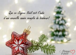 Joyeux Noel carte