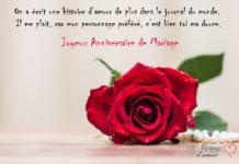 Anniversaire De Mariage Pour Des Amis Proches Message Damour