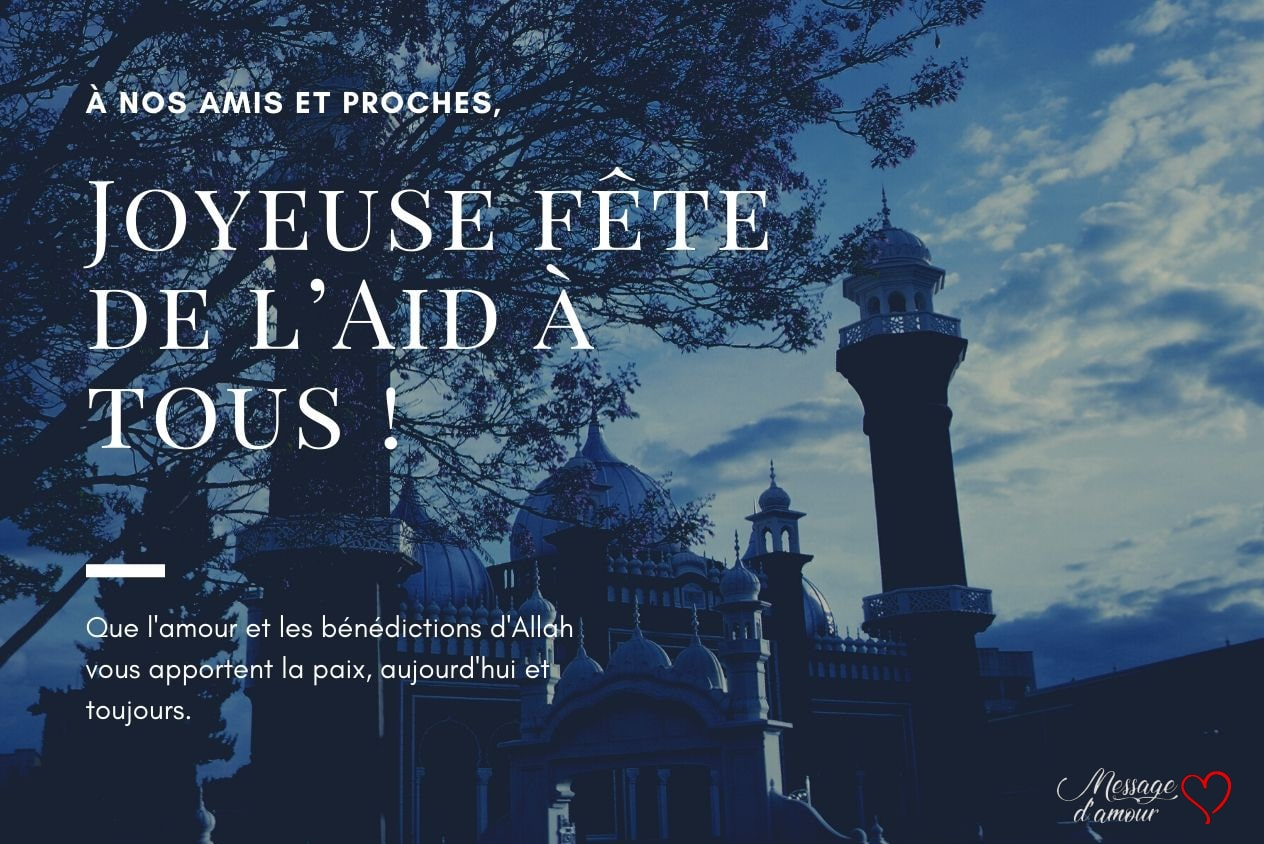Mabrouk L'Aid