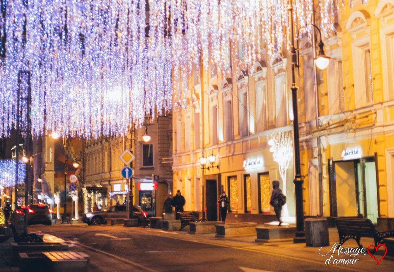 Joyeux Noël mes chers amis